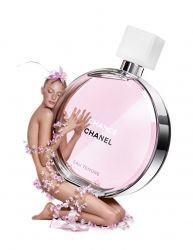 Chanel - CHANEL CHANCE EAU TENDRE