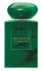 Giorgio Armani - GİORGİO ARMANİ - PRİVE VERT MALACHİTE