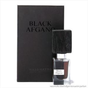 Nasomatto - NASOMATTO BLACK AFGANO
